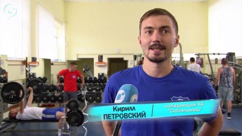 Сюжет о победном выступлении Сибсельмаша на Кубке Кузбасса