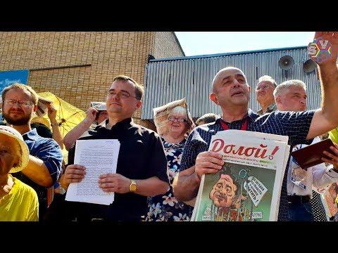 Напряженность в Зарайске! Неразрешённый митинг против мусорного полигона Солопово. Трансляция