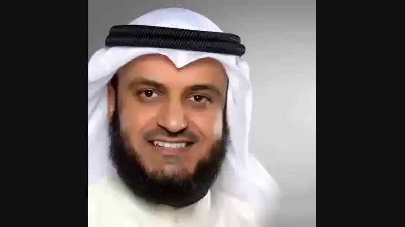 Шейх Мишари Рашид Аль-Афаси