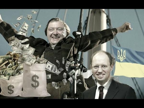 Корабль аферистов. Немая сатирическая комедия абсурда. Политический сарказм, пародия, гротеск.