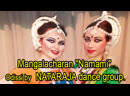 Mangalacharan Namami Odissi by NATARAJA dance group
