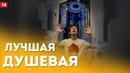 ДУШЕВАЯ ИЗ ПЛИТКИ Стильно и удобно Хитрости и советы ДИЗАЙН ИНТЕРЬЕРА в СПб Ремонт квартир в СПб