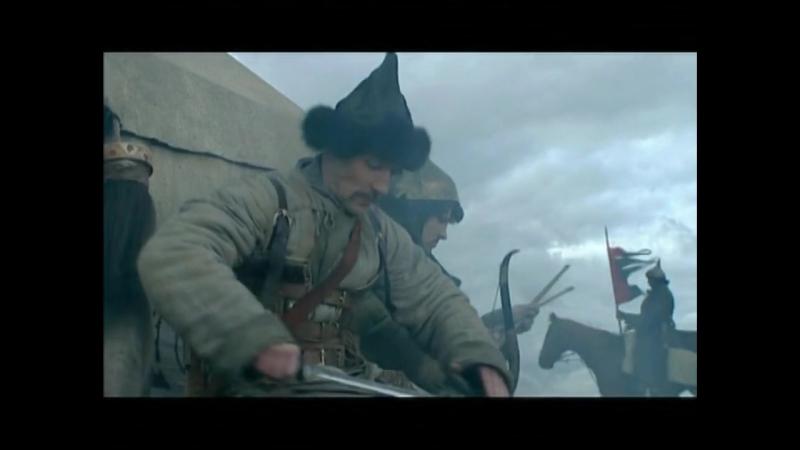 1175 1405 гг Монголы 2004 год History Channel