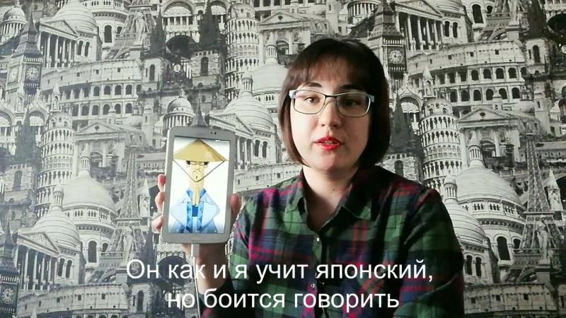 Аня Голубева. Видео 4-й недели