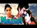 Nansi Romantic Tamil Movie Reshma, Devika, Roshini SunMoon TV