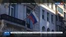 Новости на Россия 24 • Не стало Виталия Чуркина: соболезнования выразили Путин, генсек ООН, мировые лидеры