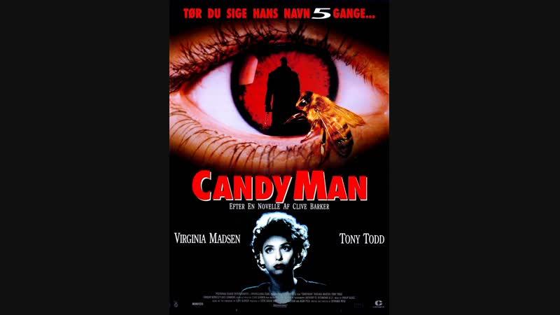 Кэндимэн Candyman 1992 Есарев 720