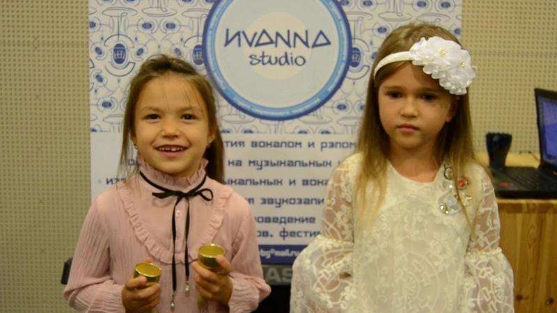 """Занятия по вокалу в Студии современного творчества «ИVANNA Studio"""""""