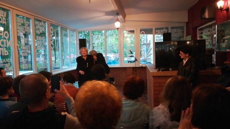 Александр Шейн и Людмила Максакова на фестивале Зеркало-2018 (г. Иваново)