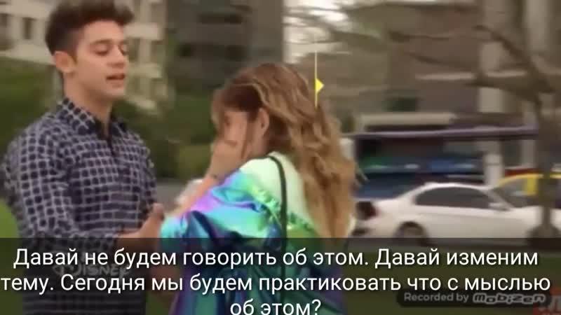 Soy Luna 3 Разговор Маттео и Луны 43 серия русские субтитры _ Я луна