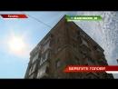 Дом на Декабристов кирпичи и плитка падают прямо перед подъездами - ТНВ