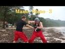 Уроки Филиппинского Бокса 3 е Mano Mano Panantukan