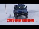 2019 Mercedes-Benz Unimog U4023 crew cab