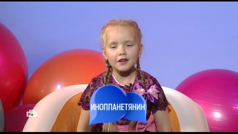 Согдиана и Брендон Стоун в программе 'Устами младенца'..mp4