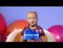 Согдиана и Брендон Стоун в программе 'Устами младенца'