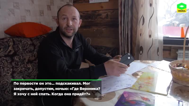 Выжившие Спустя год после трагедии в Кемерово