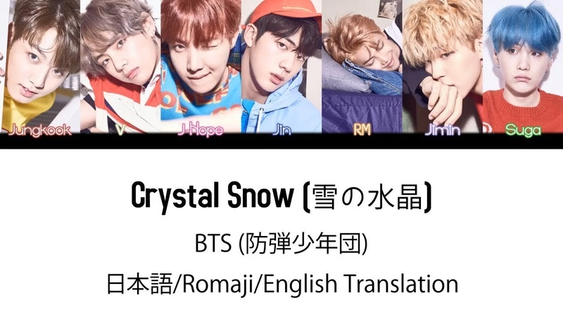 (日本語字幕) BTS (防弾少年団) 'Crystal Snow' (Color coded Lyrics Kan/Rom/Eng)