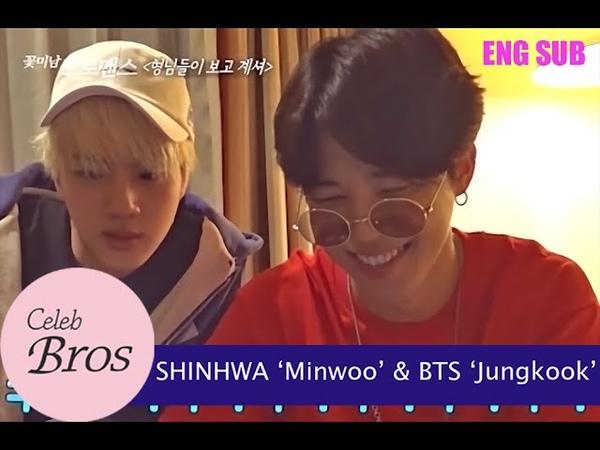 """Shinhwa Minwoo BTS Jungkook, Celeb Bros S8 EP5 Older bros are watching"""""""