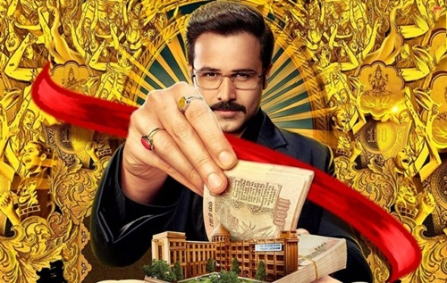 Why Cheat India Torrent