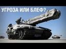 ГЕНЕРАЛЫ США ПУГАЮТ НАС СУПЕР-ОРУЖИЕМ БУДУЩЕГО | необычное оружие россии и сша сравнение война