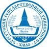 Сургутский государственный университет | СурГУ