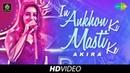 In Ankhon Ki Masti Ke | Akira | Cover Version | Old Is Gold | HD Video