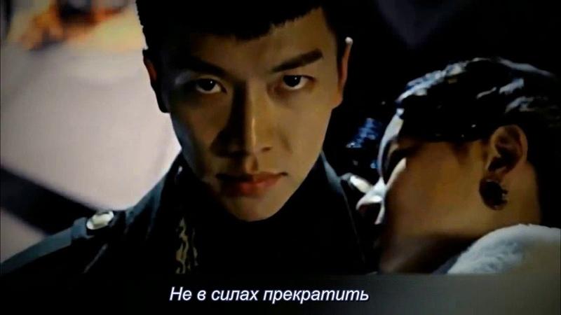 Хваюги OST. W (NU'EST W)–Let Me Out рус кавер