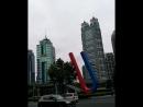 шанхайский финансовый центр