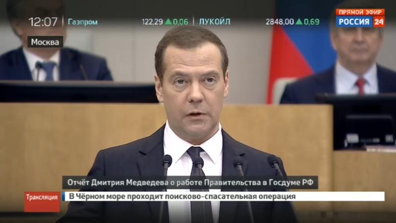 Новости на Россия 24 • Медведев призвал не превращать предвыборную борьбу в войну