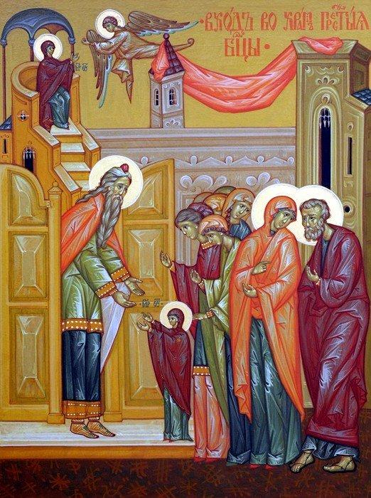 Картинки про введение богородицы