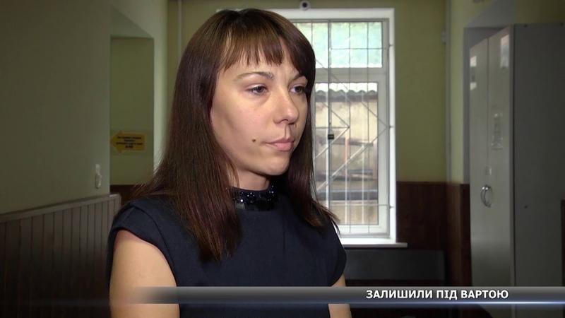 Залишили під вартою підозрюваних у потрійному вбивстві у Краснопільському районі