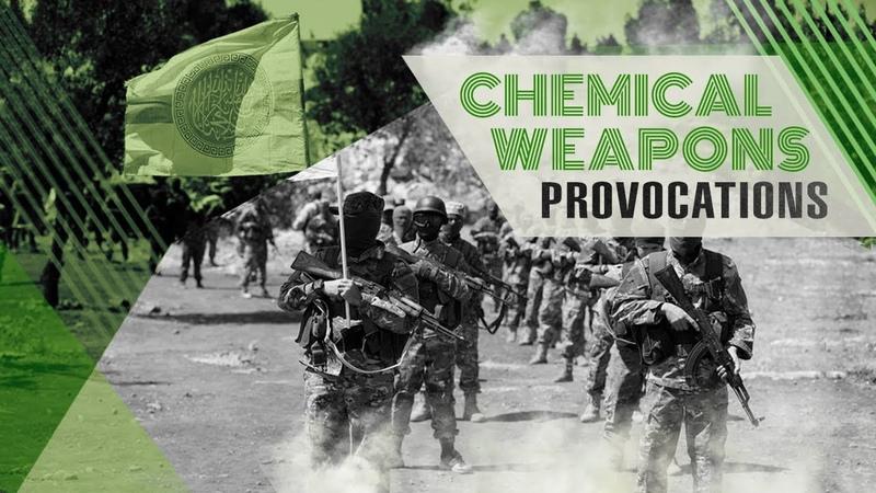 Военная обстановка в Сирии, 16 Января, 2019: Боевики Готовят Новые Химические Атаки