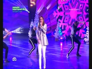 Ани Лрак - Сон (live, Все звезды в Новый год, 31.12.2018)