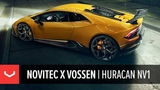 Novitec x Vossen Lamborghini Huracan Performante NV1 Forged Wheel