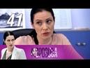 Морозова 2 сезон 41 серия Одержимость (2018) Детектив @ Русские сериалы