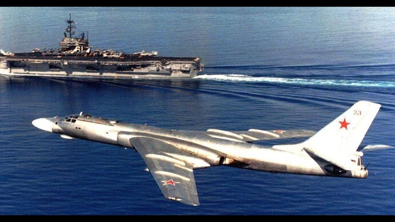 Из истории противостояния Советской морской авиации против американской авиации