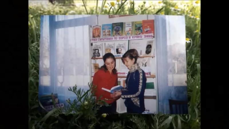 Моим дорогим одноклассникам (выпуск 2008 года, встреча к 10-летию со дня окончания школы, 23.06.18