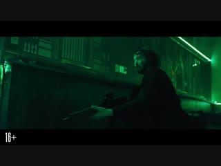 Джон Уик 3  Официальный трейлер №1 (2019)