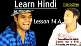 Learn Hindi Interactively - Lesson 14A - YOU WANT TO (As Question &amp Statement) - Friendly