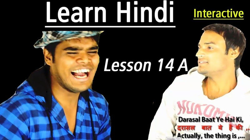 Learn Hindi Interactively Lesson 14A YOU WANT TO As Question Statement Friendly