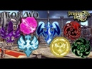 Dragon Nest PvP Lv95 Artilery Inquitor Light Fury Gladiator Abyss Wlker Saint Bleed Phantom KOF