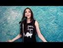Катерина Корс Stuck Stacie Orrico cover