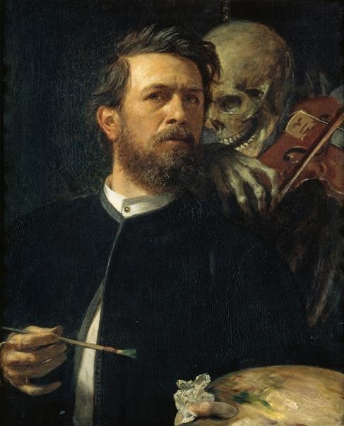 «Автопортрет со смертью, играющей на скрипке»