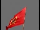 Пионерский флаг футажи для видеомонтажа