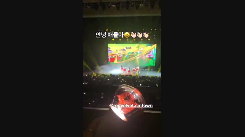 [INFO] REDVELVET @RVsmtown mentioned that a special guest, singer Ali, attended REDMARE tonight!