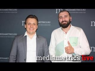 Цифровая Россия. Какой должна быть полноценная экосистема для развития цифровой экономики?