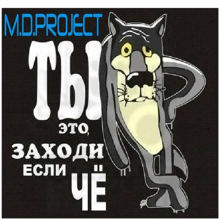 Martik C feat. Extra - Фонограмма(M.D.Project Eurodance mix)
