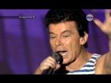 Танцуй пока молодой - Олег и Родион Газмановы 2007
