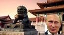 Китай начал душить российскую экономику