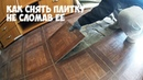 Как снять плитку не сломав ее Подробная инструкция Как очистить швы плитки от затирки rfr cyznm gkbnre yt ckjvfd tt gjlhj